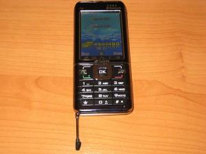 Coolpad mobiltelefonok